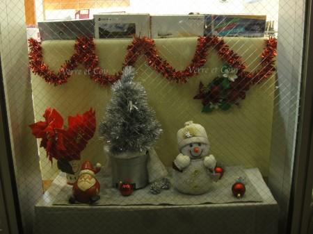 クリスマス(1)
