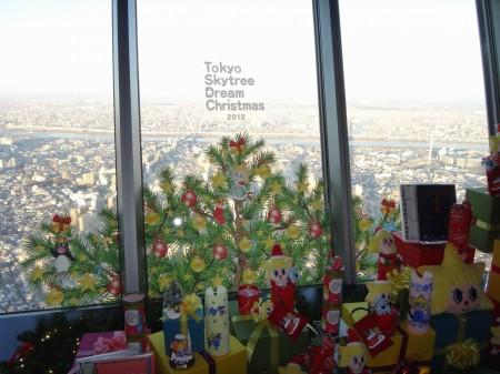 クリスマスの東京スカイツリー(1)