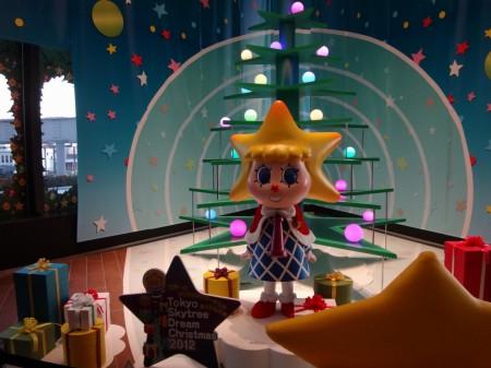クリスマスの東京スカイツリー(3)