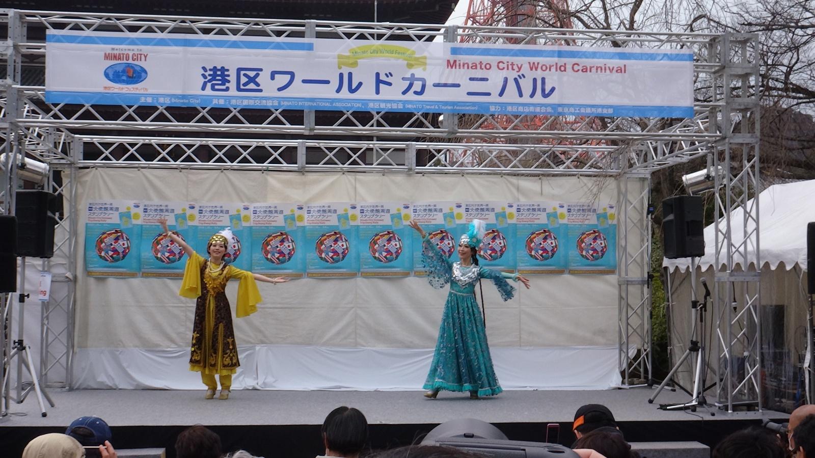 港区ワールドカーニバル in 増上寺
