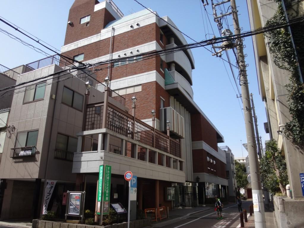 佐多稲子 旧居跡(1)