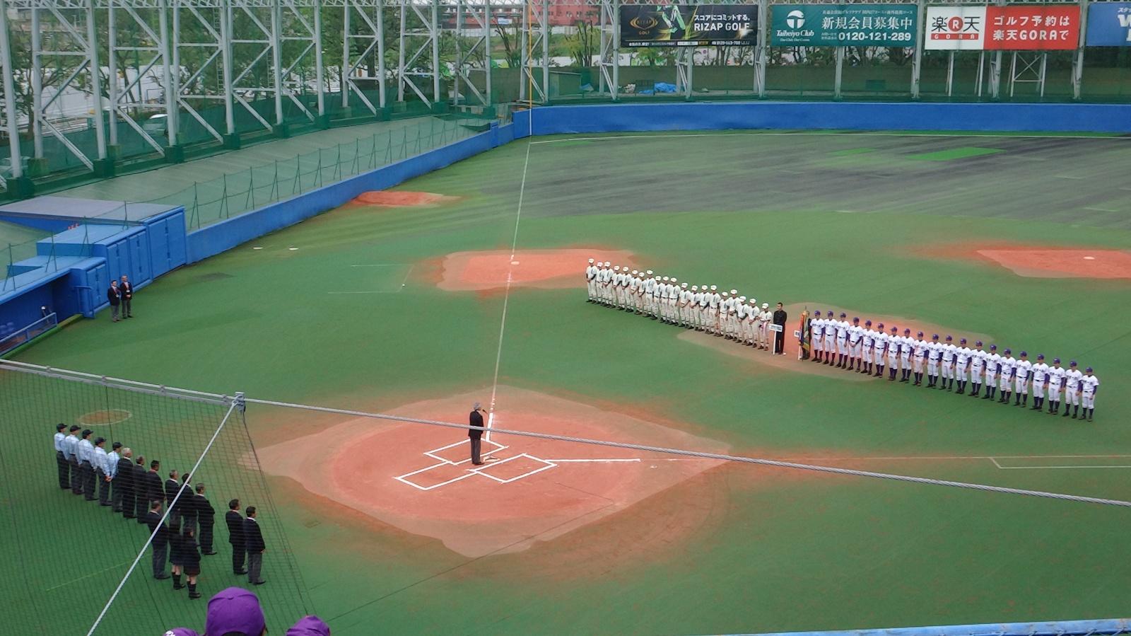 2016東京都高校野球大会「閉会式」