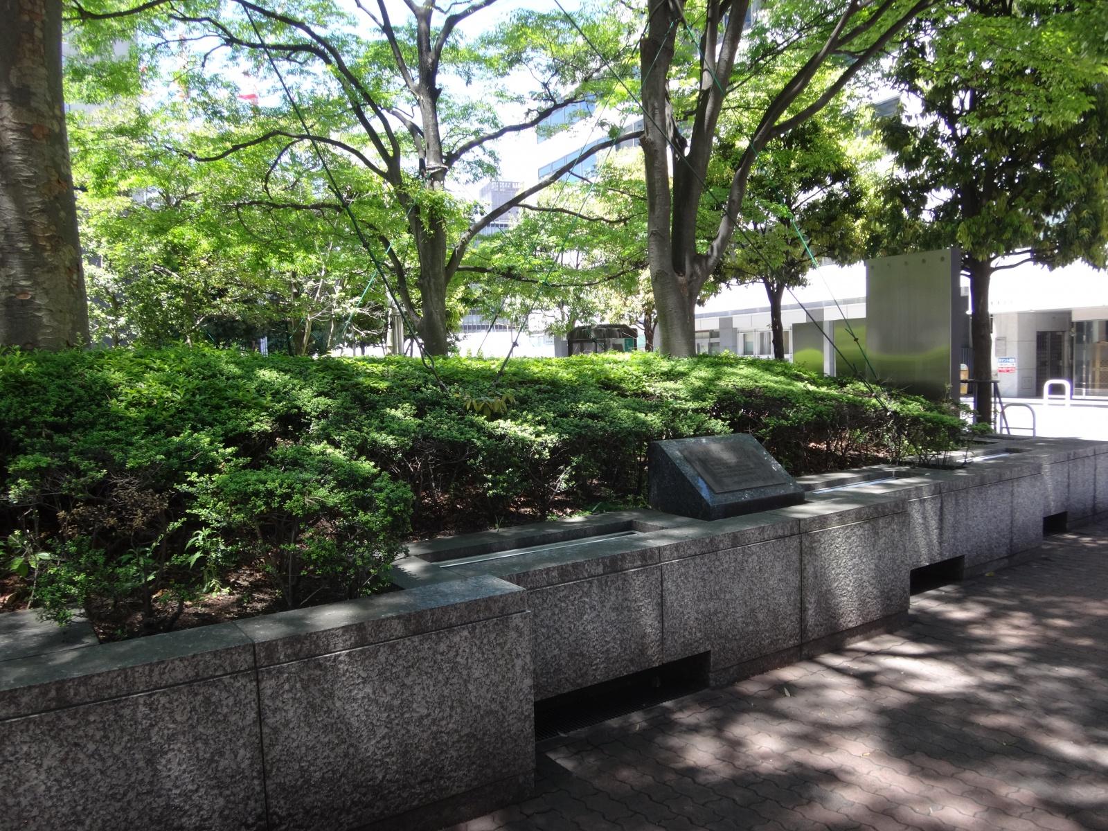 東京経済大学発祥の地