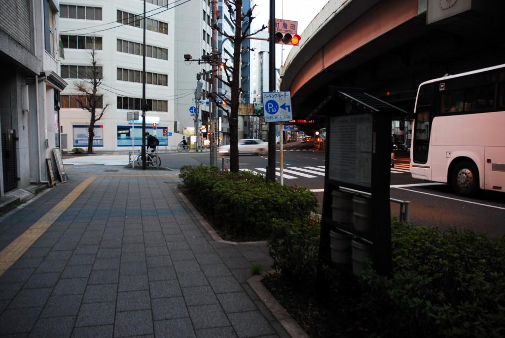 美倉町・西福田町(1)