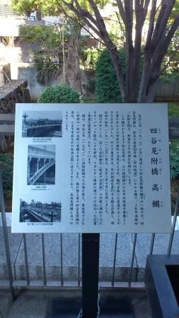 新宿で(2)