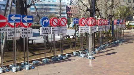 東京マラソン準備(3)