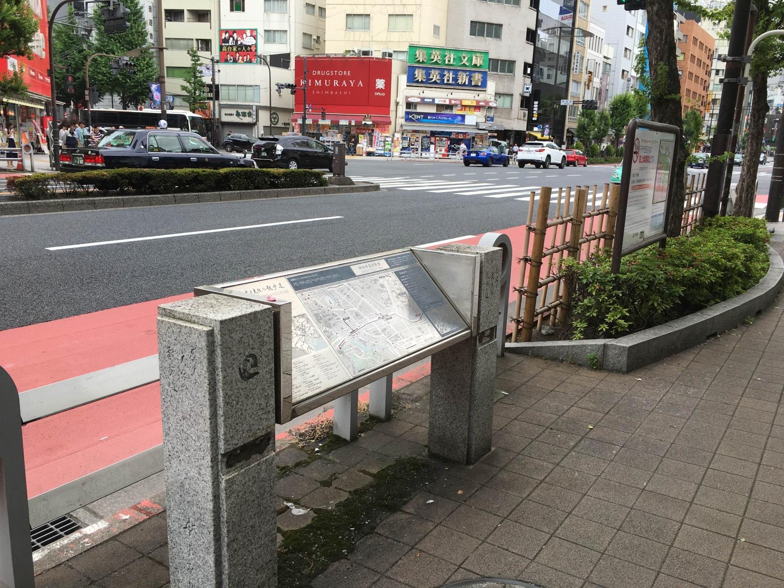 歴史と文化の散歩道「神田本屋街散歩」