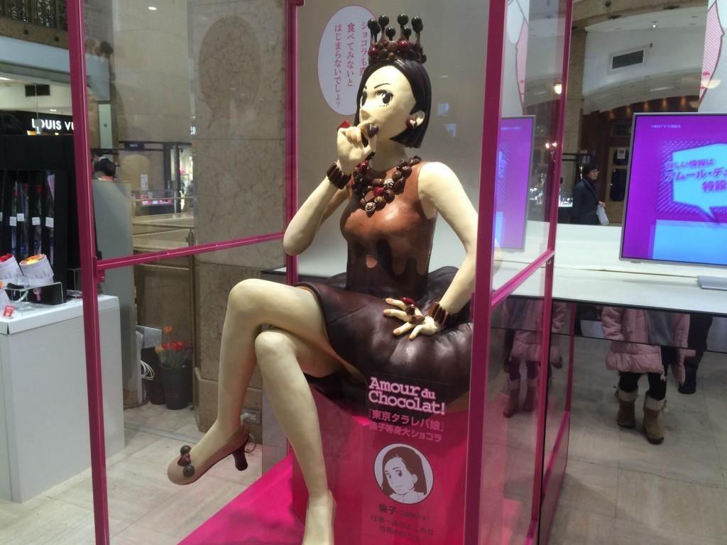 等身大チョコレート人形
