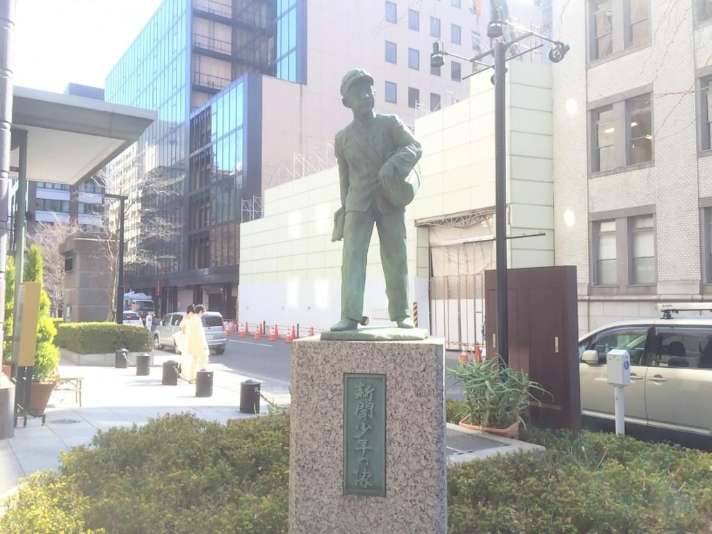 新聞少年の像