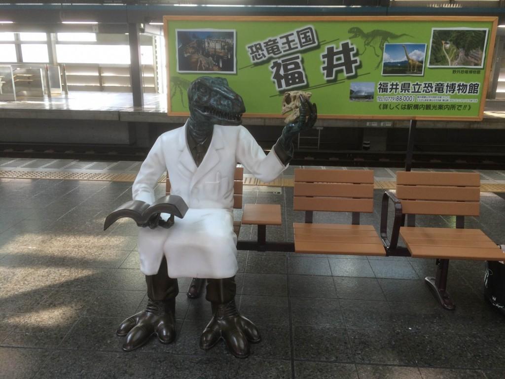 福井駅のホームにて恐竜が