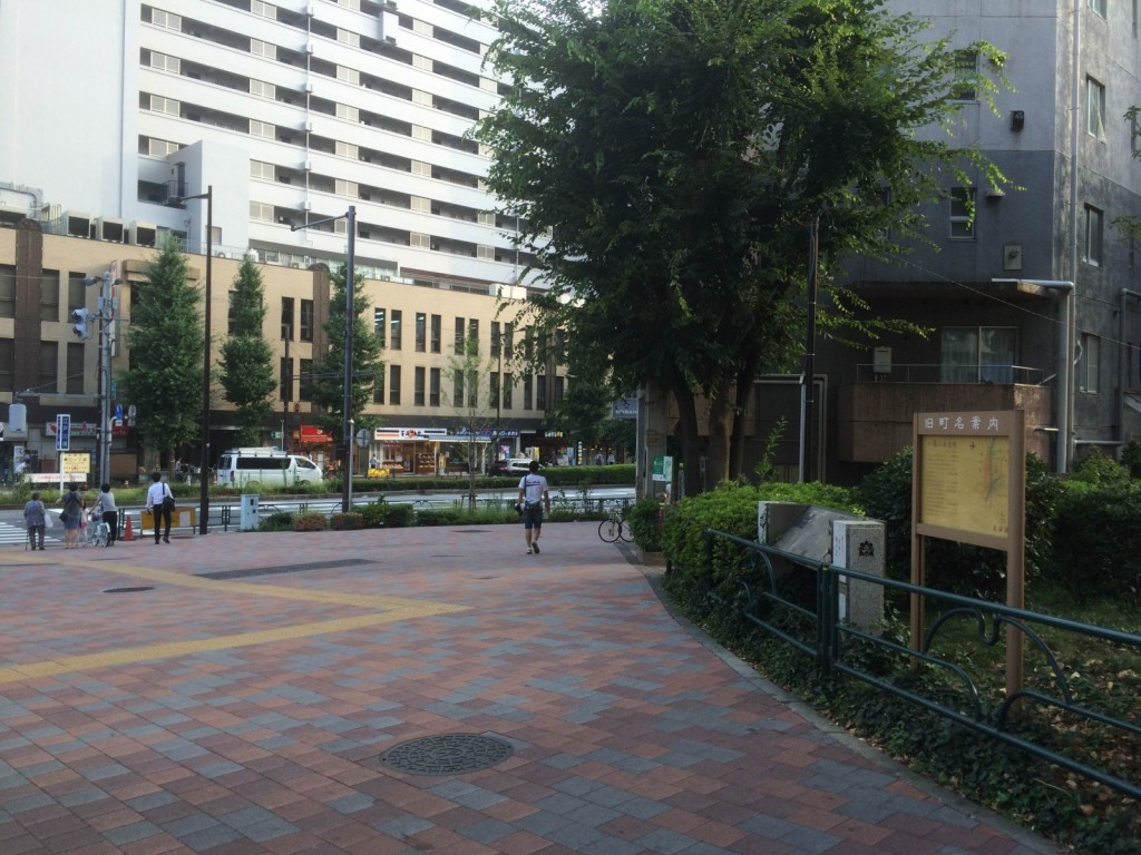 旧 関口水道町(1)