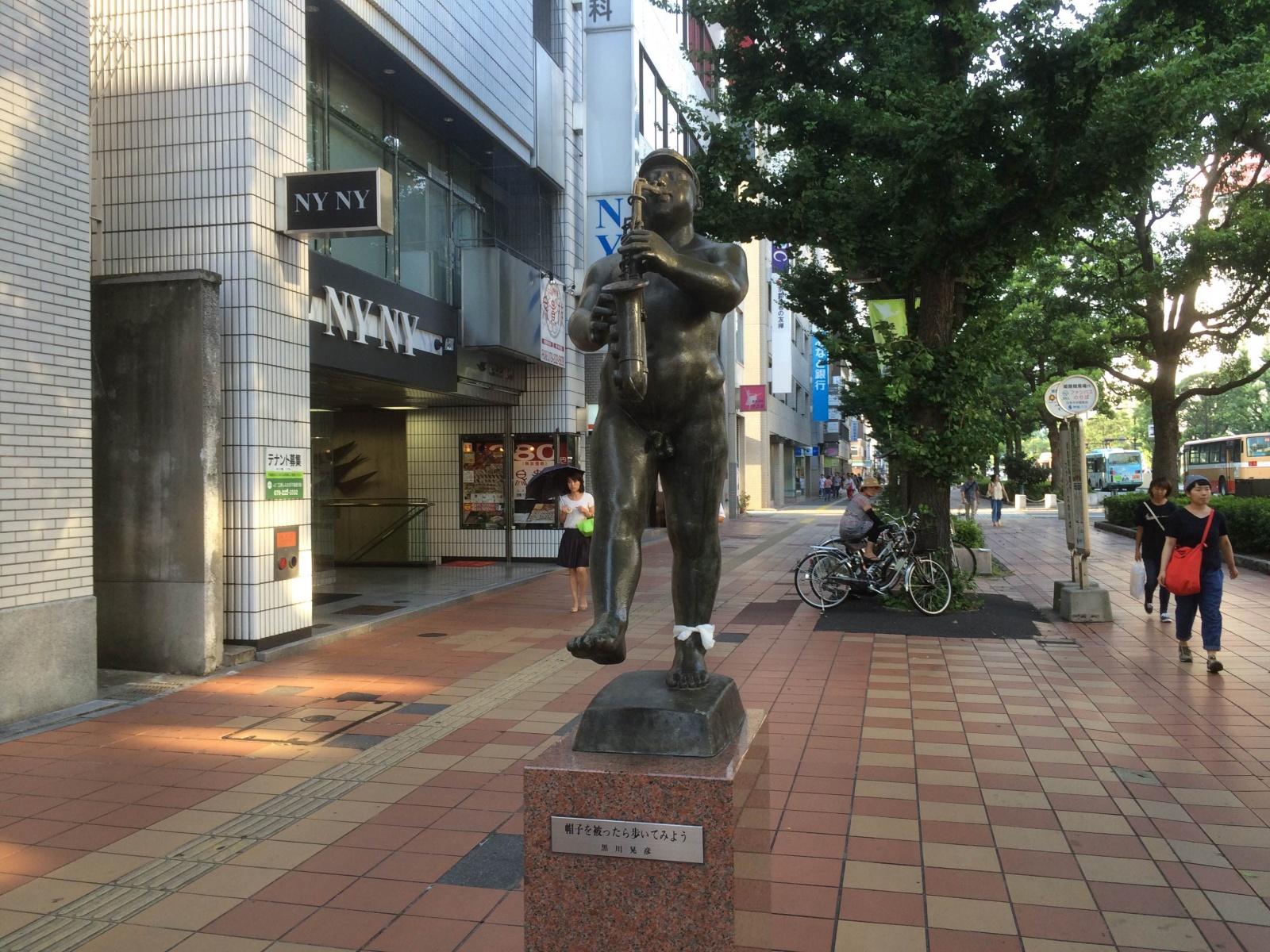 姫路市の芸術性
