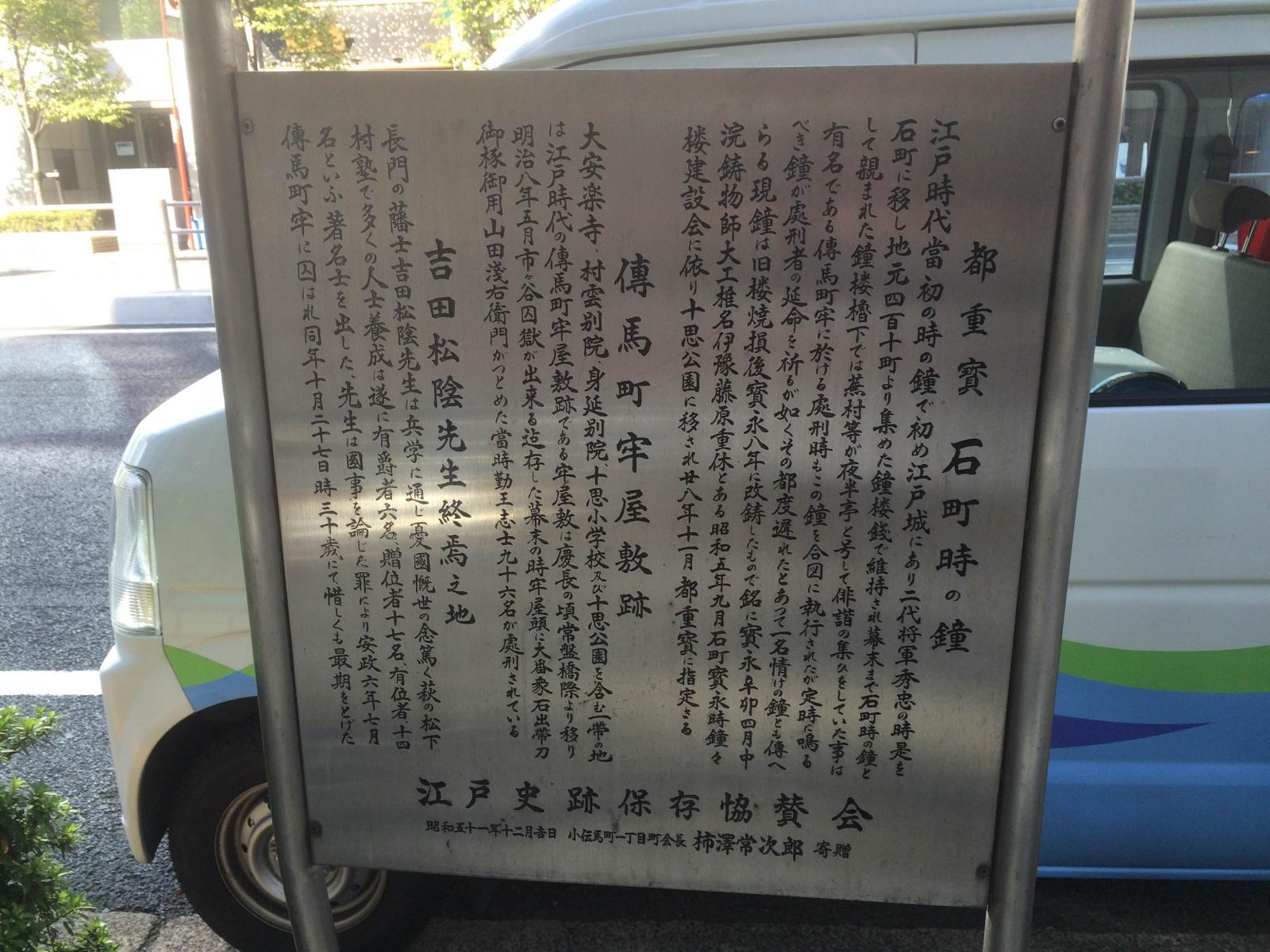 都重寳 石町時の鐘2