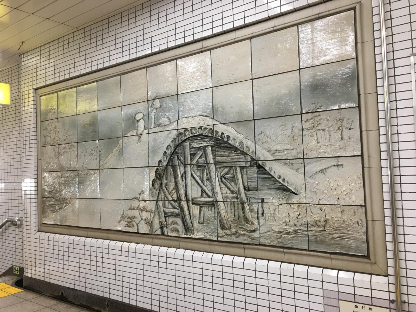 早稲田駅にて見かけました。