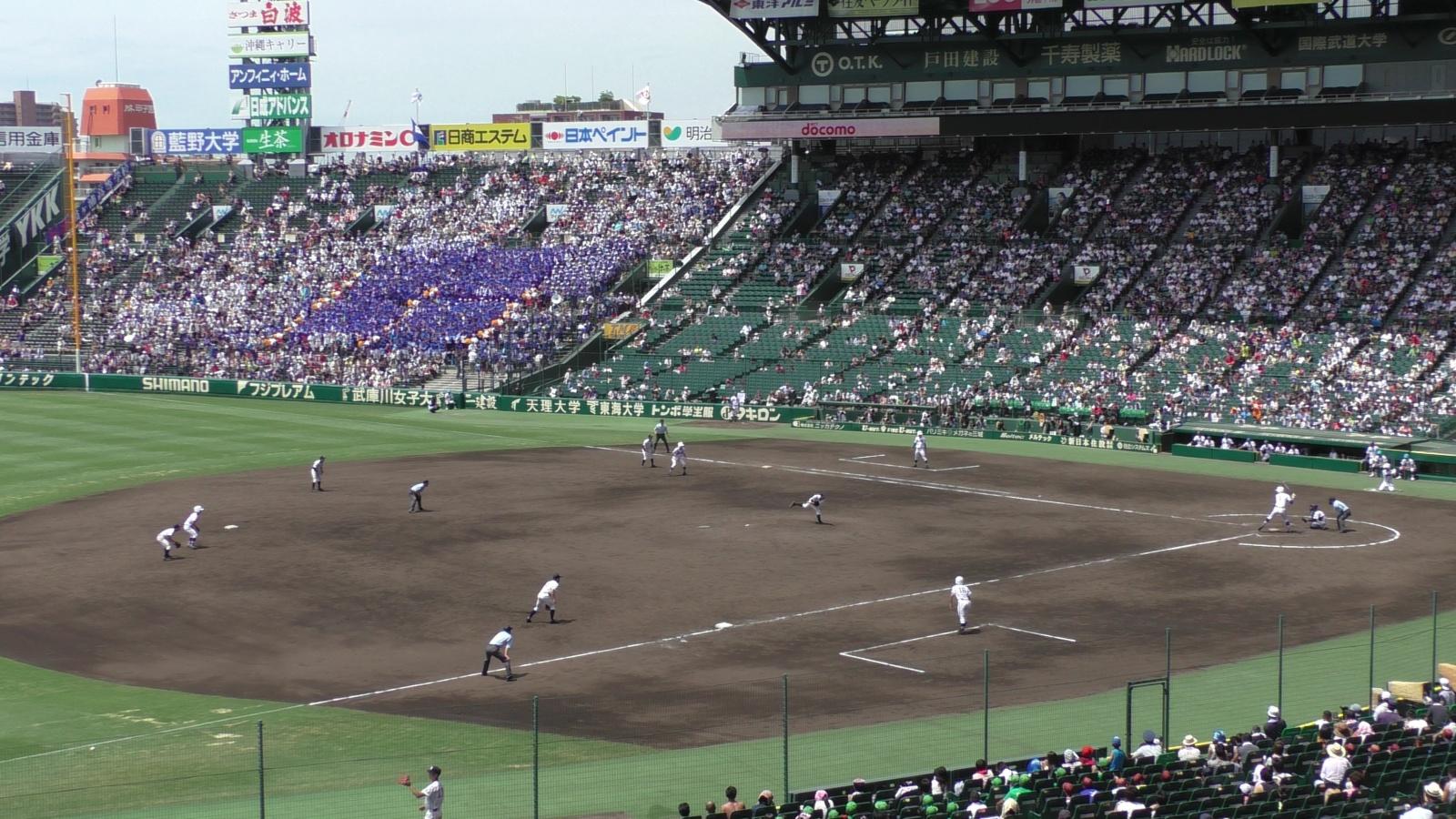 第97回全国高校野球選手権大会~第2日:第2試合「霞ケ浦VS広島新庄」(下)~