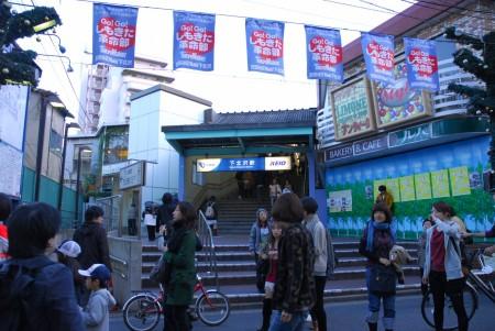 下北沢駅~北口~