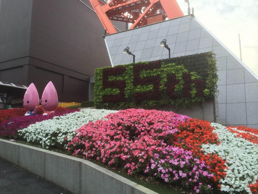東京タワーの演出