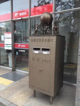 日本橋郵便局の郵便ポスト